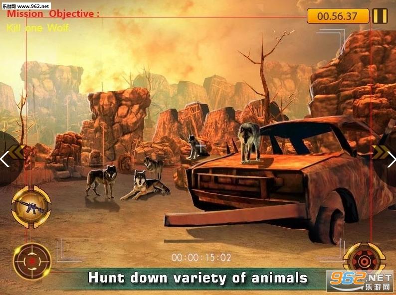 3D打猎游戏安卓单机版v1.1截图3