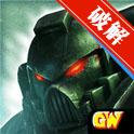 战锤40K:复仇风暴资源无限修改版