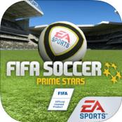 FIFA足球: 超级巨星ios中文版