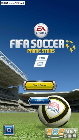 FIFA足球: 超级巨星ios中文版v1.0.6_截图