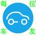 每位公益�友app(��惠打�)v1.0.004