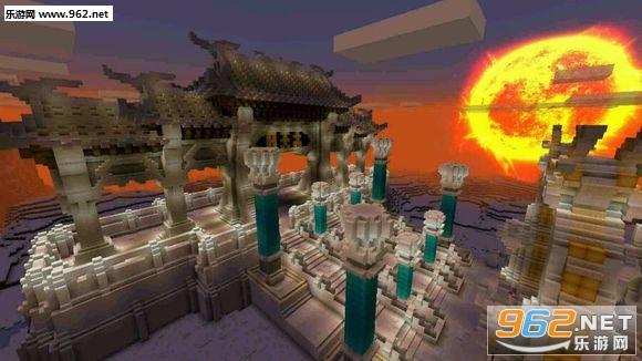 我的世界pe0.15.0中文版_截图1