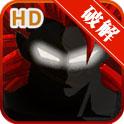 七龙珠:赛亚人幽灵战士所有资源无限修改版