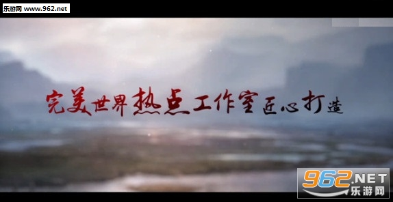 青云志手游截图4