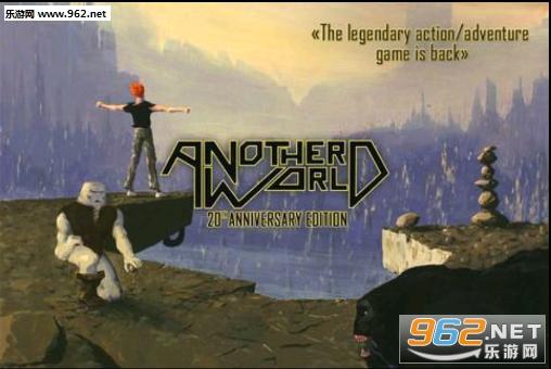 另一个世界Another World免购买完整版v1.1.7截图0