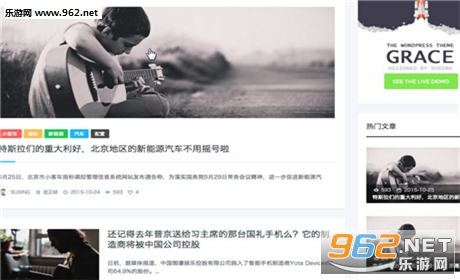 WordPress官方中文版v4.5_截�D3