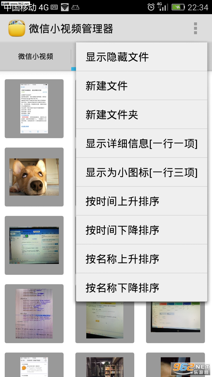 微信小视频管理器 (视频导出App)v1.7.1_截图1
