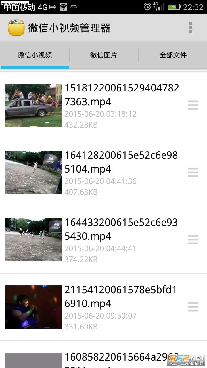 微信小视频管理器 (视频导出App)v1.7.1_截图2