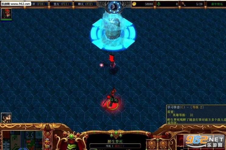 守住31波怪物的进攻然后团结起来-泰坦陨落 新DLC加入游戏货币系图片