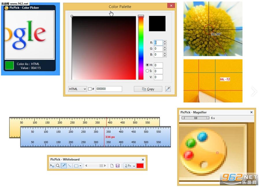 PicPick中文版v4.1.3_截图2