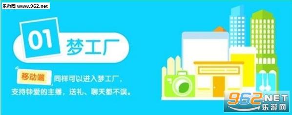 QQ炫舞安卓版v1.3_截图0