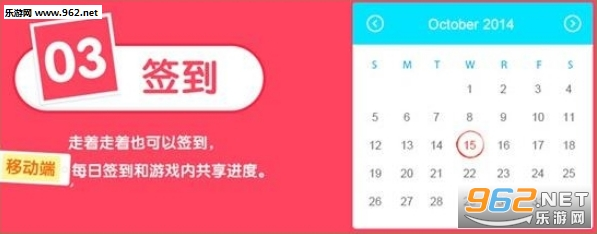 QQ炫舞安卓版v1.3_截图2
