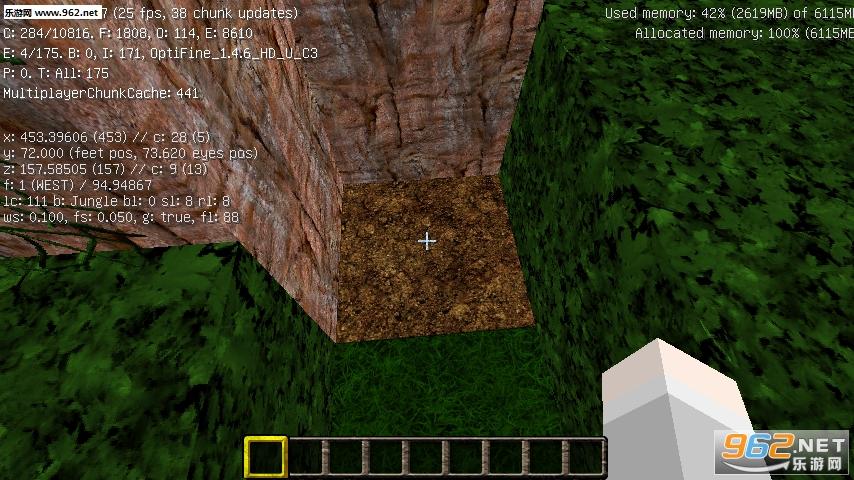 我的世界1.9.2官方正式版截图3