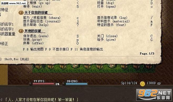 elonaplusv1.53截图5