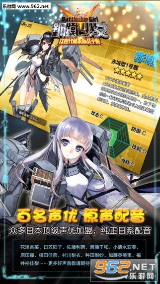 钢铁少女手游叉叉助手v2.6.3截图1