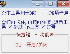 dnf�P���o助