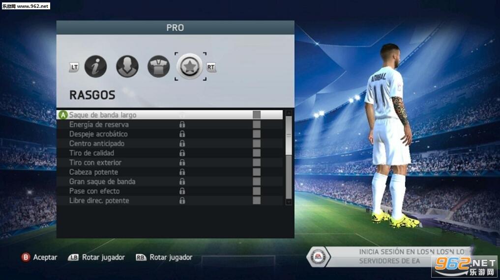 FIFA16梅西纹身补丁截图0