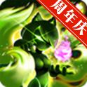 火柴人联盟周年狂欢无限金币钻石修改版