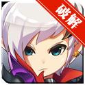 黑魔王的故事无限伤害防御修改版