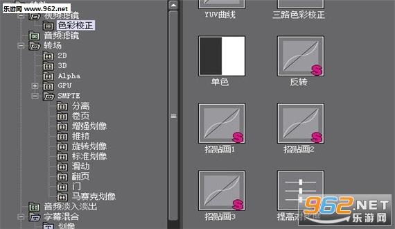 Edius Pro 8完美破解版 (含完整教程及快捷键大全)截图0