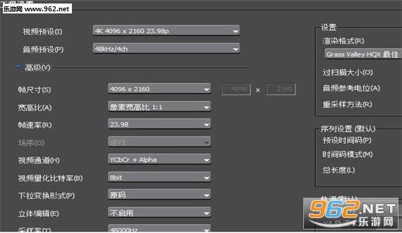 Edius Pro 8完美破解版 (含完整教程及快捷键大全)截图1