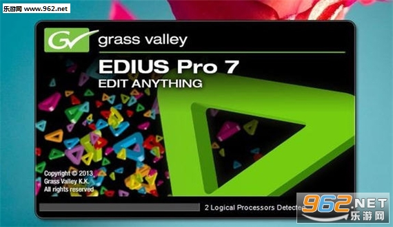 Edius Pro 8完美破解版 (含完整教程及快捷键大全)截图2