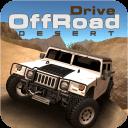 越野驾驶:沙漠完整解锁版
