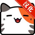 猫咪寻宝中文版