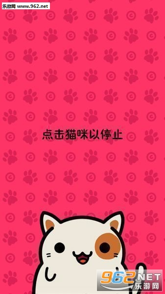 猫咪寻宝中文版(扑家汉化)v1.0截图5