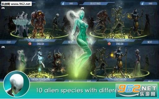 X核心:银河瘟疫无限能源修改版v1.13截图2