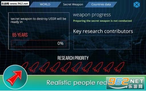 X核心:银河瘟疫无限能源修改版v1.13截图4