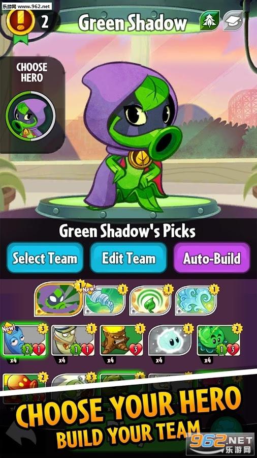 植物大�鸾┦�英雄iosPvZ Heroes 1.0.11_截�D1
