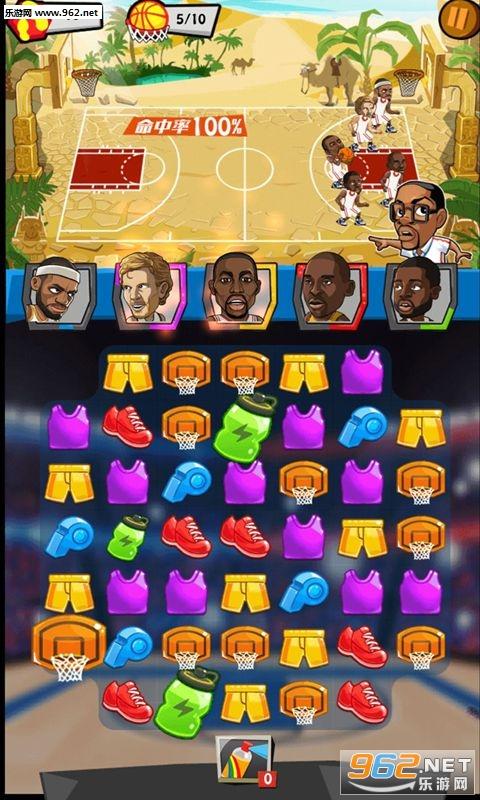 NBA大冒险无限钻石体力修改版v1.0截图2