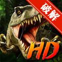 屠龙猎手HD无限钻石修改版