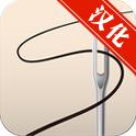 针孔安卓中文版v1.0.1