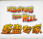整蛊邻居中文版手机版