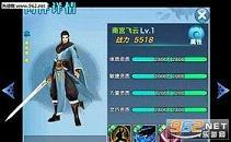 剑网1�m�9V�<_com/x/222387             →剑侠情缘手游乐游网专区 剑侠情缘手游