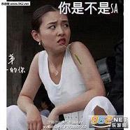 我的a男友男友田净植敲萌表情字带图片搞笑的完美图片
