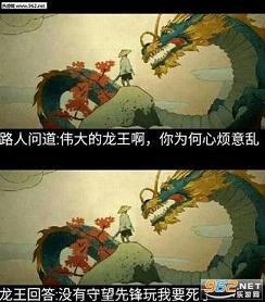 が我が敌をらう中文发音搞笑动态玺表情包表情易烊千a动态图片