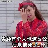 罗志祥女装朱碧石表情包下载图片