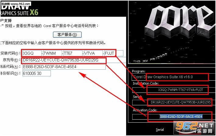一:安装 1、首先上coreldraw官方网站下载coreldraw x6官方安装包(或者本文最后也会提供,当然,依然是官方版) 2、启动coreldraw x6安装程序,注意:coreldraw x6需要.NET Framework 4组件支持,如果你的电脑没有.NET Framework 4组件,软件会提示你安装.NET Framework 4。不过本人在测试过程中发现,如果让软件自行安装会比较慢。所以建议你最好先自行下载.