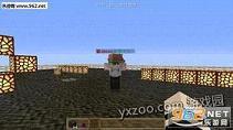 我的世界rpg空岛地图下载 乐游网游戏下载