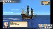 大航海时代5手游|大航海时代5官方最新版下载v2.2.1