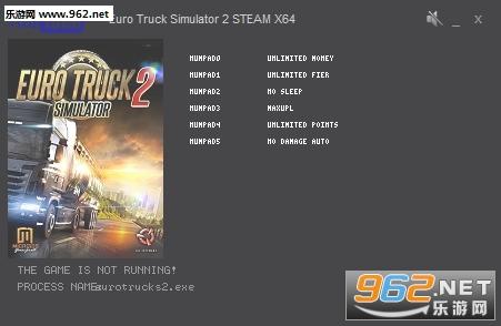 欧洲卡车模拟2v1.23.3.1s修改器+6