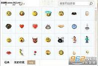 《微信梦幻西游表情包2016》是一套在微信上使用的梦幻西游包子表情图片