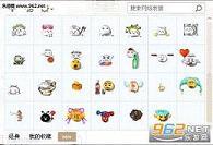 微信梦幻西游表情包大全最新版下载