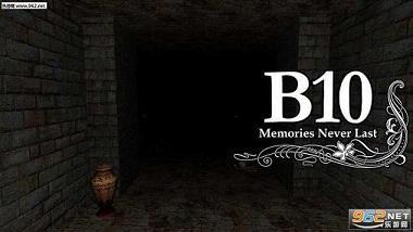 B10短暂记忆中文破解版_截图0