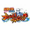 火影忍者疾风传:终极炽焰破解版