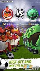 愤怒的小鸟足球队ios破解版v0.2.4截图1