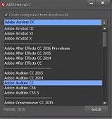 Adobe Acrobat DC破解版注册机